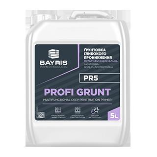 Мультифункціональна ґрунтовка Profi Grunt PR5 (Глибокого проникнення)