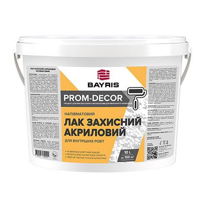 Лак захисний акриловий. PROM-DECOR
