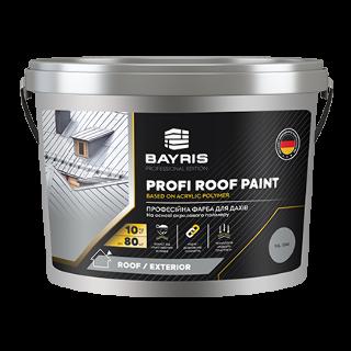 Профессиональная краска для крыш Profi Roof Paint