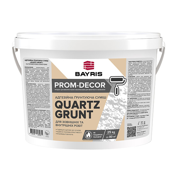 """Адгезионная грунтующая смесь """"Quartz Grunt"""". PROM-DECOR"""