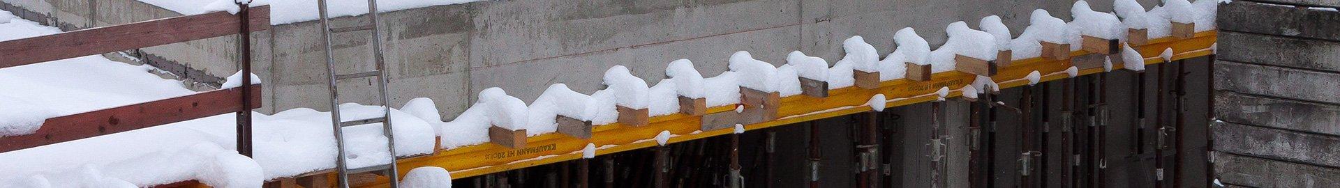 Добавки до бетонів:  Пластифікатор